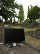 The future of cemeteries - digital headstone