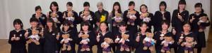 Toshimagaoka Japanese Students' Farewell