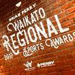 Brian Perry Waikato Regional Sports Awards 2017