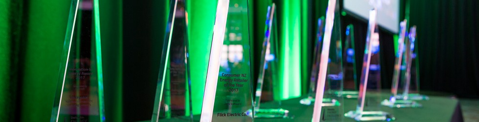 Deloitte Energy Excellence Awards 2017