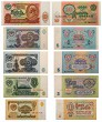 banknotes used in the USSR